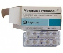 Купить Metandrostenolon 10mg x 100 tab
